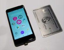 21,800円(税込)のRakuten MiniはFeliCa搭載(おサイフケータイ)で世界最小端末!