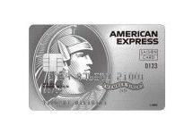 セゾンプラチナ・アメリカン・エキスプレス・カードの券面がリニューアル
