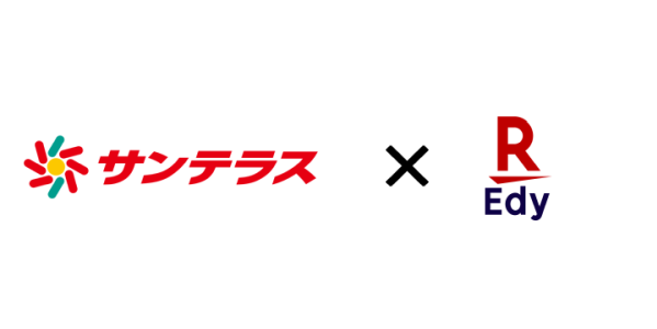 島根県のスーパーマーケット「ショッピングプラザ サンテラス」で「Edy機能付きCoicaカード」のサービスが開始