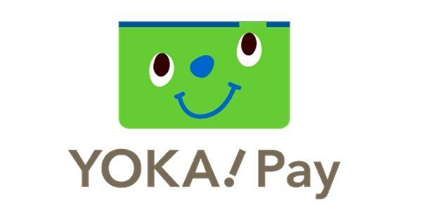 ハウステンボスでスマホ決済サービス「YOKA! Pay」が導入