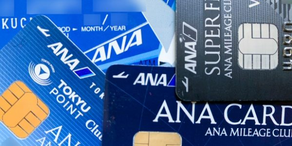 ANAのマイルを統合する方法は? ANAカードファミリーマイルの登録方法も解説!
