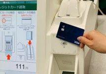 セブン-イレブン、Visaのタッチ決済などコンタクトレス決済を導入