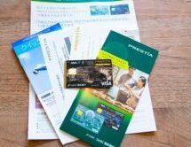 SMBC信託銀行のGOLBAL PASS/ANAマイレージクラブ GLOBAL PASSを申し込んで見た!