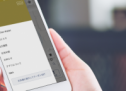 JapanTaxi、利用者特典のランク制度「GOLDランク」の見直しを実施