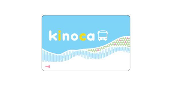 カード 終了 ユニコ uniko(ユニコ)カード【募集終了】レビュー