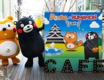 期間限定のポンタ×くまモンカフェ(Ponta×KUMAMON cafe)に潜入してきた! なんと5%還元の対象店舗!