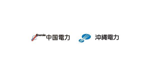 楽天銀行コンビニ支払サービス(アプリで払込票支払)、中国電力と沖縄電力のコンビニ払込票に対応