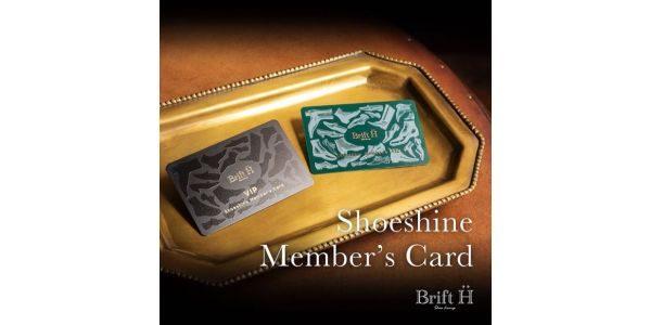 Brift H (ブリフトアッシュ)でリチャージ式ポイントカード「Shoeshine Menber's Card」サービスを開始
