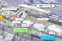 高輪ゲートウェイ駅前の特設会場で「Takanawa Gate way Fest(高輪ゲートウェイフェスト)」を開催 イベント予約受付を開始