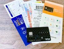 東京クレジットサービスの「TOKYO CARD ASSIST」が到着! ポイントいつでも2倍!