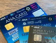 ANA VISAカード・ANAマスターカード、三井住友カードのワールドプレゼントリニューアルに伴いコースが変更