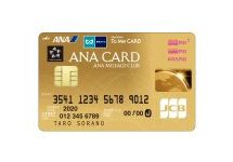 ANA To Me CARD PASMO JCB GOLD(ソラチカゴールドカード)が誕生