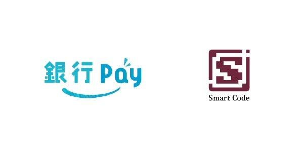 銀行Payが、JCBのQR・バーコード決済スキーム「Smart Code」を導入