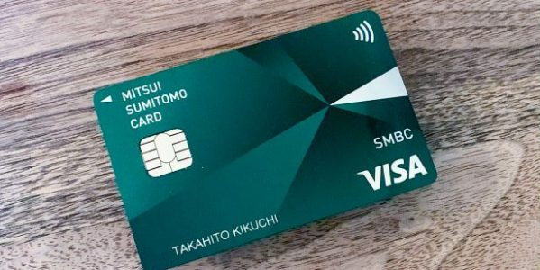 三井住友カード クレジット