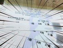 三井住友カード プラチナで宝塚歌劇のSS席(1階4列)チケットが当選! 3月の貸切公演は開催された?