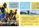 宮城県石巻市、ご当地WAONカード「いしのまき萬画WAON」を発行