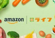 Amazonとライフ、Amazonプライム限定での生鮮食品配送エリアを拡大