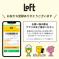 ロフトアプリのスタンプがLINEマイカードに参加 アプリダウンロードなしで利用可能に