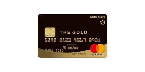 オリコ、Orico Card THE GOLD PRIME(オリコカード ザ ゴールド プライム)の発行を開始