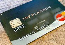 Orico Card THE PLATINUMに無料Wi-Fiサービス「Boingo」の特典が追加