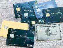 ブラックカード・プラチナカードなどのプレミアムカードが新型コロナウイルス感染症の影響で大打撃 サービス提供できず