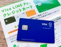 Visa LINE Payクレジットカードが到着! LINE Payへの登録方法は?