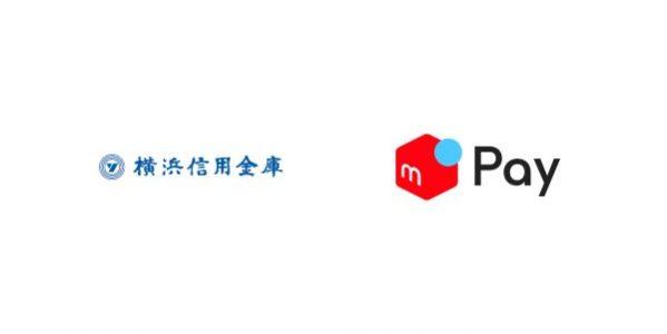 メルペイ、横浜信用金庫と連携 口座からチャージ可能に