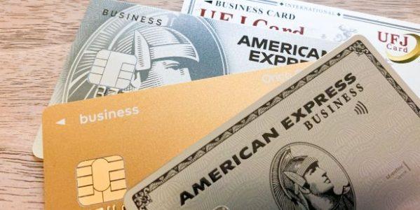 法人の場合、クレジットカードの「法人カード」ではなく銀行の「法人デビットカード」という選択肢も