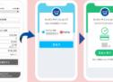 EC構築プラットフォーム「futureshop」で「d払い」「PayPay(オンライン決済)」のオプションサービスを開始
