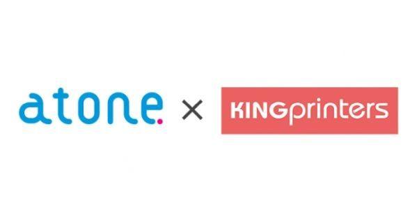 キングプリンターズが運営するネット印刷サービスでカードレス後払い決済「atone」の利用が可能に