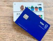 LINE Pay残高によるコード支払いやLINE Payカード、Google Payでは還元率0%!