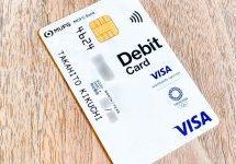 三菱UFJ銀行、三菱UFJデビットの年会費を無料に キャッシュバック優遇は終了