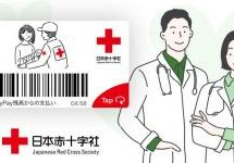 PayPay、「きせかえ」で日本赤十字社の活動を応援する第3弾を開始