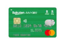楽天カード、金融機関オリジナルデザインカード「楽天カード(みちのく銀行デザイン)」を発行開始