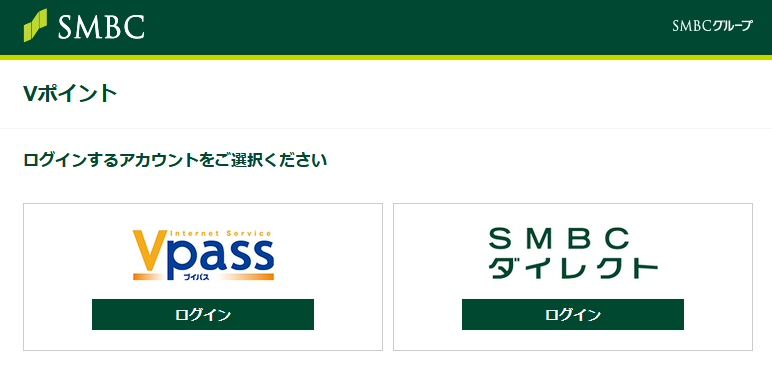 🤭三井 住友 カード ログイン