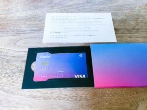 Revolutのリアルカード
