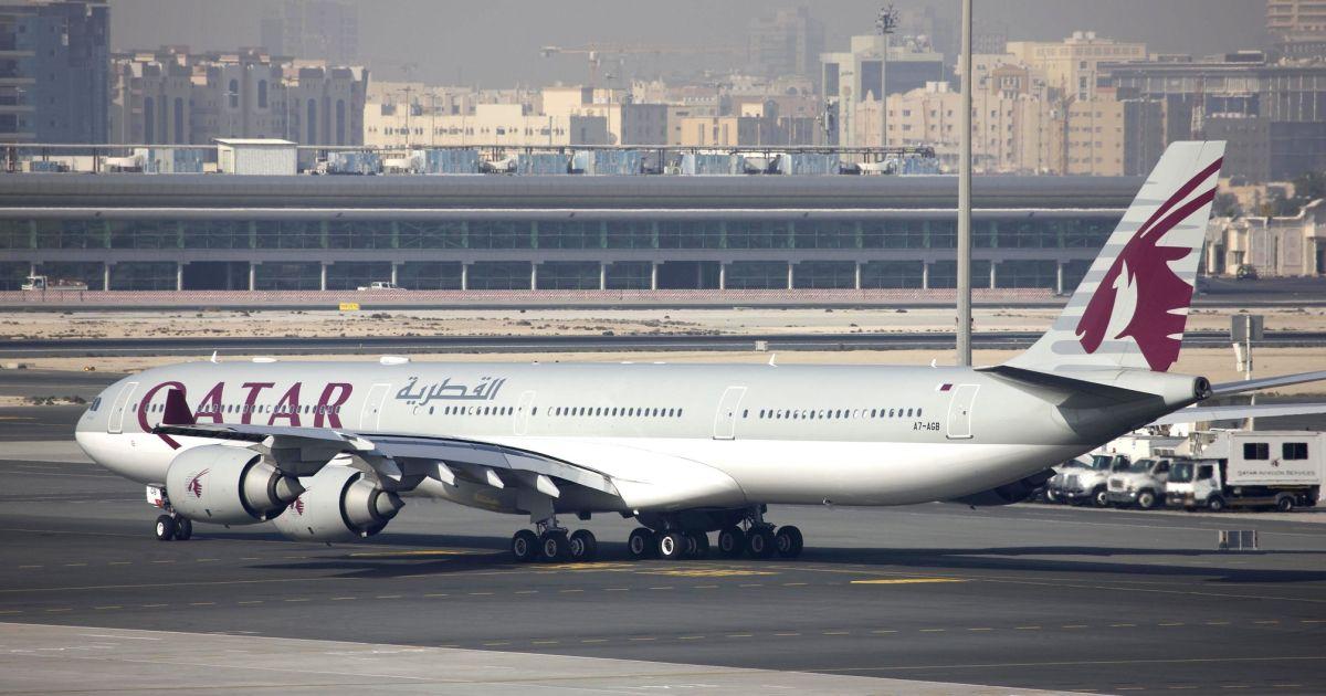カタール航空、学生向けのマイレージプログラムを開始