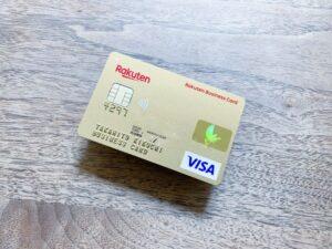 楽天ブラックカード+楽天ビジネスカードの組み合わせでも保有可能に