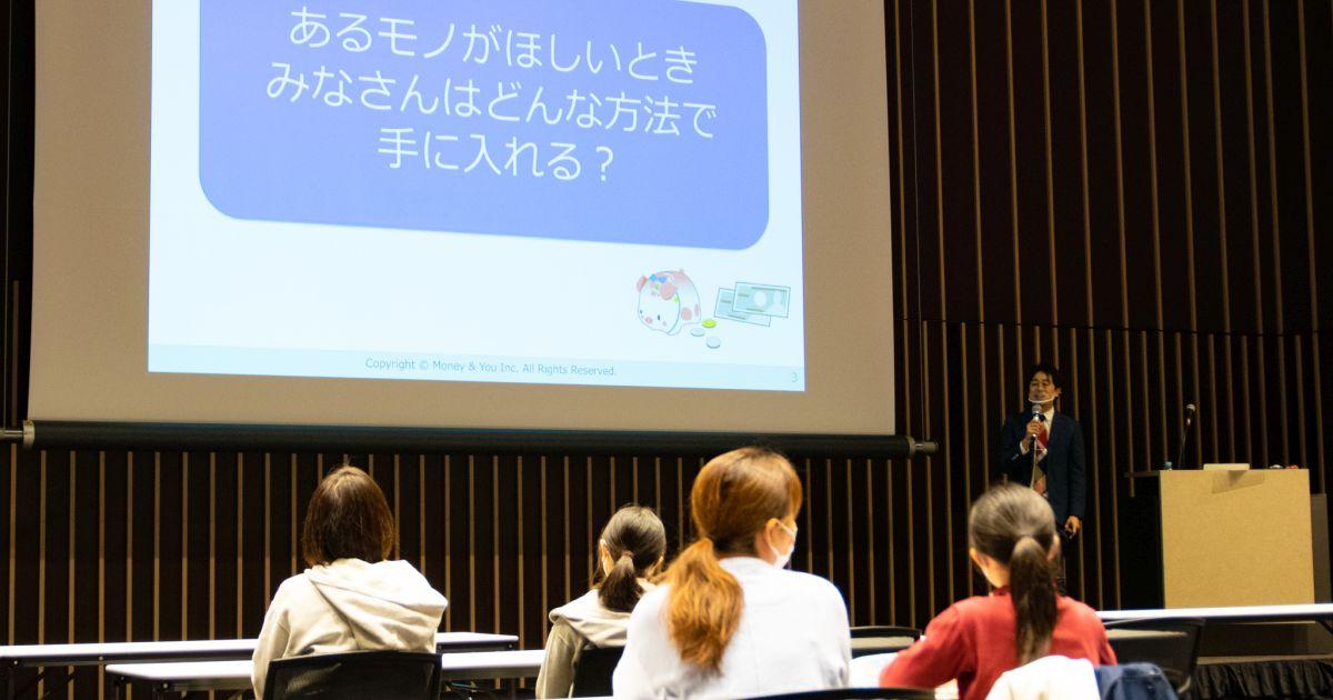 高島屋の「親子で学ぼう!!資産運用セミナー」に参加してみた! ジュニアNISAを早速申込!