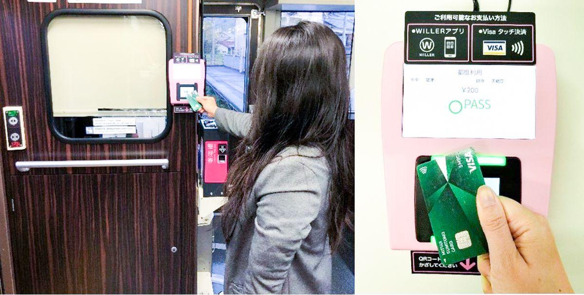 京都丹後鉄道、Visaのタッチ決済での距離別製運賃の支払いに対応