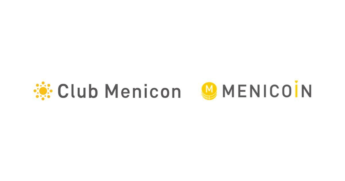 コンタクトレンズのメニコン、コンタクトレンズユーザー向けwebサイト「Club Menicon(クラブメニコン)」とポイントサービス「MENICOiN(メニコイン)」を開始