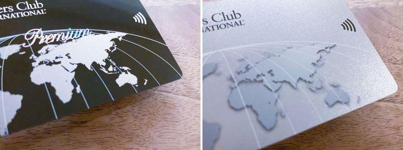 新デザインのダイナースクラブ プレミアムカードとダイナースクラブカード