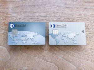 ダイナースクラブカード(左が旧デザイン、右が新デザイン)