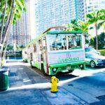 ダイナースクラブカード、ハワイのLeaLeaトロリーサービスを改悪