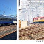 京阪電気鉄道、プレミアムカーやライナーがおトクに乗れる「京阪プレミアムカークラブポイント」を開始