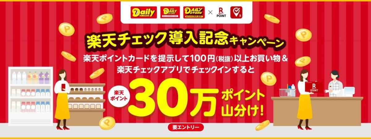 rom mgw13.x.recruit.co.jp[160.17.13.18]