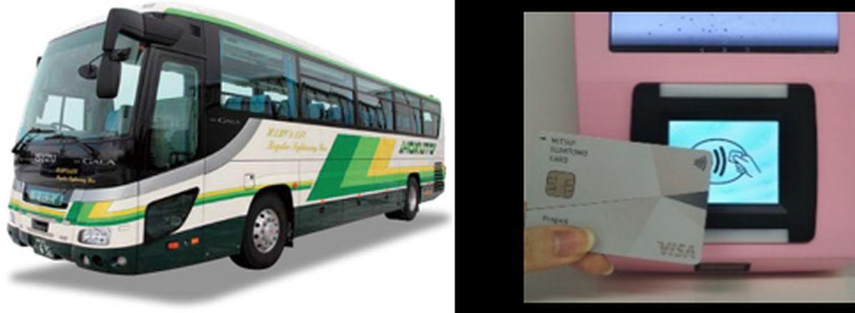 北都交通の空港連絡バスでVisaのタッチ決済の利用が可能に