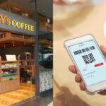 タリーズコーヒー、メルペイのコード決済サービスを導入