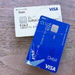 マイルやポイントが貯まるスルガ銀行○○支店 ある機能が非常に便利!