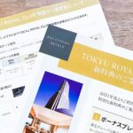 TOKYU ROYAL CLUBが2021年度にリニューアル 新ステージの「クリスタル」が追加